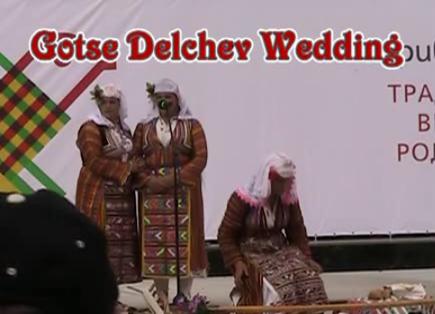 Gotse Delchev Wedding